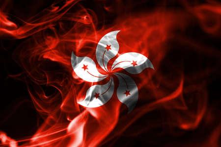 Hong Kong smoke flag, dependent territory flag