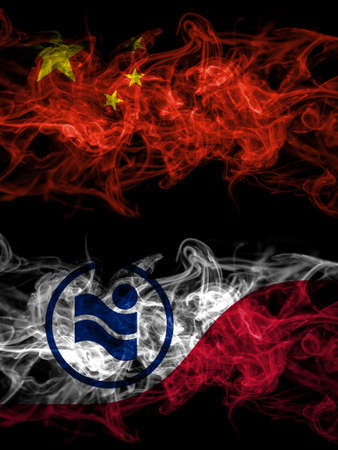 China, Chinese vs United States of America, America, US, USA, American, Irving, Texas smoky mystic flags placed side by side. Thick colored silky abstract smoke flags. Stock Photo