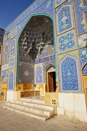 Country of Iran city view, Isfahan city, Naqsh-e Jahan Square, part of one Mosque Constructed between 1598 and 1629