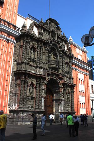 merced: Cathedral of the Merced in Peru