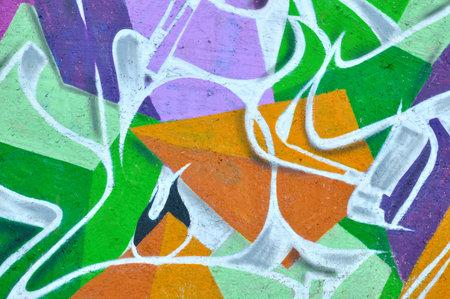 Street art graffiti spray painted on a concrete wall
