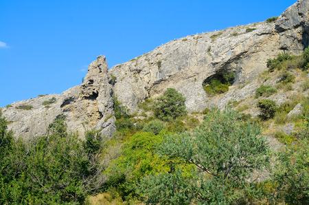 cave's: Mountain landscape. Caves. Stock Photo