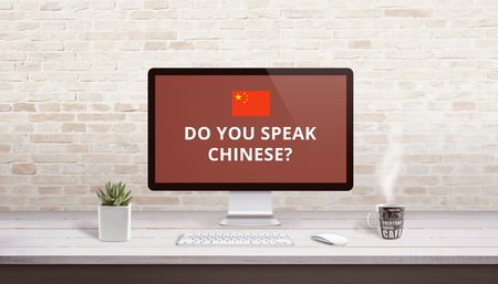 Do you speak Chinese on computer display. Online lessons concept. Banco de Imagens
