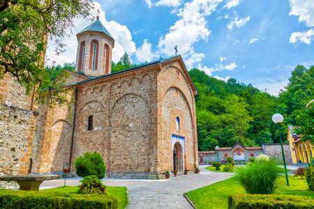 Medieval Raca Monastery. Serbian Orthodox monastery built in the 13th century as the endowment of Serbian King Stefan Dragutin Nemanjic. Located south of Bajina Basta, Serbia.