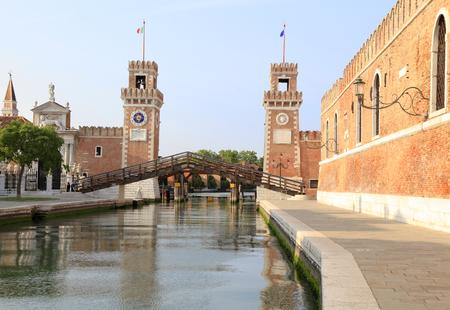 veneto: The Arsenal, Venice, Veneto, Italy