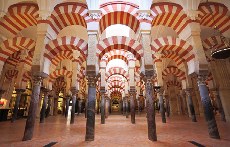 CORDOBA, SPAIN - JUNE 30, 2017: The Mosque-Cathedral of Cordoba is the most important monument of all the Western Islamic world. Редакционное