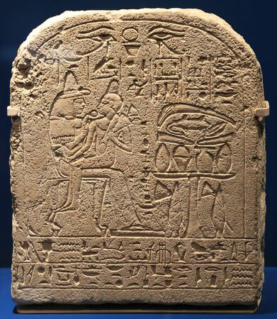 Egyptian Mummies Exhibition at Montreal Museum of Fine Arts. Funerar Stela of the Egyptian young boy Merysekhmet. He is shown sitting on his mother knee.