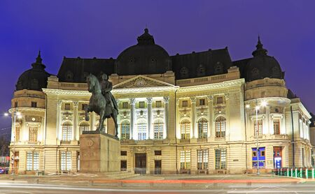 Central University Library of Bucharest on dusk, Romania