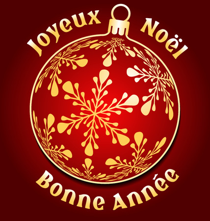 e new: French Merry Christmas and Happy New Year background, France holiday greeting card or design element, with christmas ball, text around Joyeux Noël, Bonne Année and dark red background