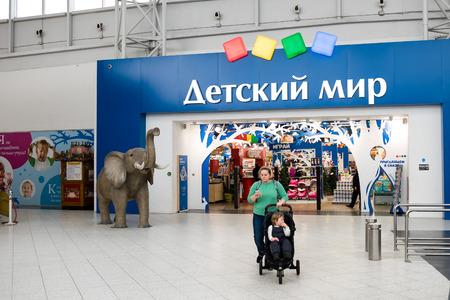 dacha: Moscow, Russia - February 1, 2016: Showcase of kids store in MEGA Belaya Dacha shopping mall.