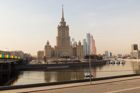 embankment: Moscow, Russia - March 11, 2016: View from Krasnopresnenskaya embankment of the Moscow river and neighbourhood. Illustrative editorial image.