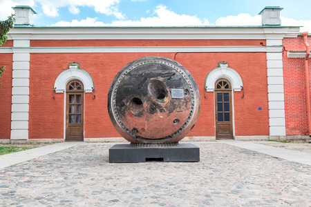 topographical: Saint-Petersburg, Russia - May 17, 2016: The lander of topographical satellite Comet in Peter and Paul fortress. Editorial