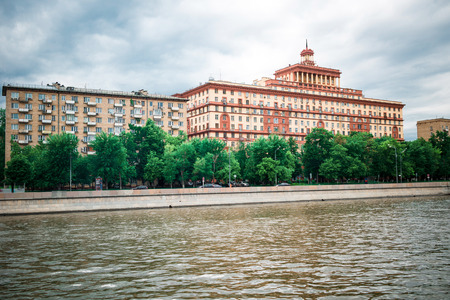 residental: Moscow, Russia - June 5, 2016: Historical designed and typical residental buildings on Kosmodamianskaya embankment.