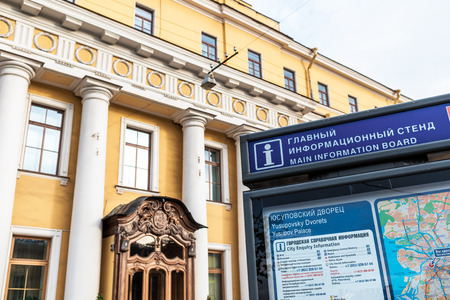 informing: St.Petersburg, Russia - May 16,  2016: entrance and informing board of Yusupov Palace on embankment of Moyka River.