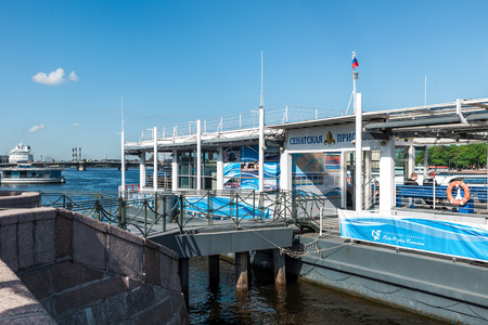 helipad: St.Petersburg, Russia - May 17, 2016: helipad jetty on the Admiralty Embankment, Neva River.