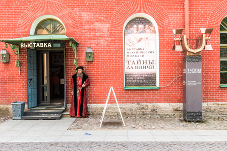leonardo davinci: St.Petersburg, Russia - May 17, 2016: Exhibition of mechanical models of Da Vinci Mystery in Peter and Paul fortress.