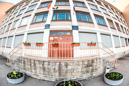wideview: St.Petersburg, Russia - May 17, 2016: Wide view of school building.