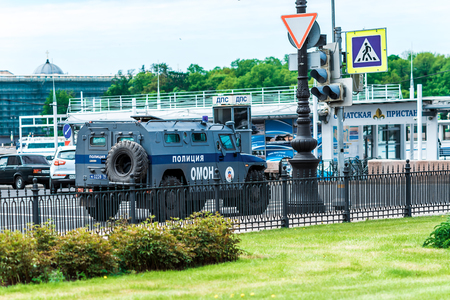 special service agent: St.Petersburg, Russia - May 18, 2016: Armoured police car on the road.