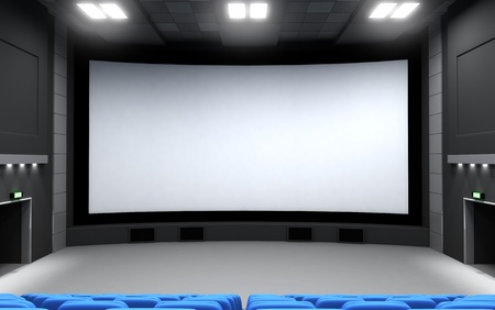 cinematograph: Front view cinema, empty (3d)