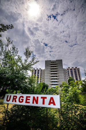 entrance arbor: BUCHAREST-AUGUST 30: University Emergency Hospital on AUGUST 30, 2015 in Bucharest,Romania. It was founded in 1978 as the Hospital of Bucharest SCMB. In the period from 1992 to 1993 - Hospital of Bucharest changed its structure and has scaled activity bec Editorial