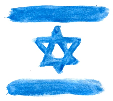 israel people: Brushstroke Flag of Israel Stock Photo