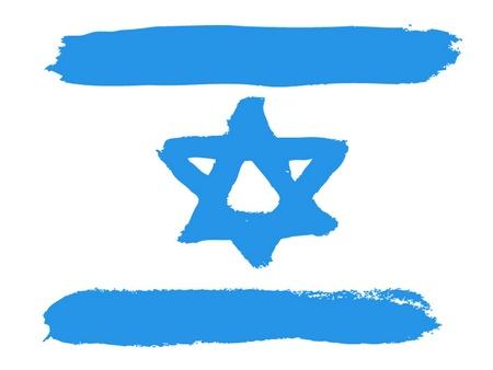 Flag of Israel Vektoros illusztráció