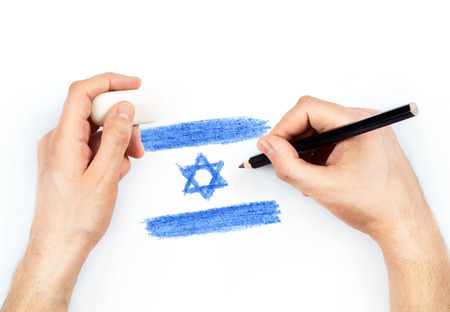 israel people: Mans hands with pencil draws flag of Israel on white background