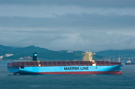 Maersk Stock Photos Royalty Free Maersk Images
