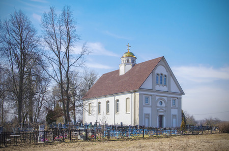 the orthodox church: Semkov Town: orthodox Church of the Nativity of the Blessed Virgin
