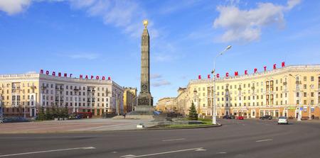 minsk: Minsk: Victory Square