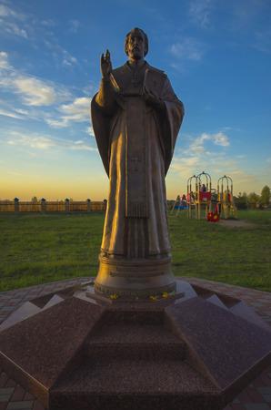 nicholas: St. Nicholas. Statue.