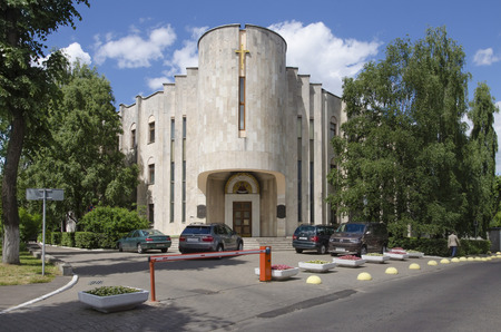 the orthodox church: Diocesan management of the Belarusian Orthodox Church Stock Photo