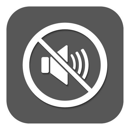 noiseless: The no sound icon
