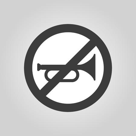 quiet: The keep quiet icon