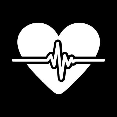 cardio: The heart icon. Cardiology and cardiogram, ecg, cardio symbol. Flat Vector illustration