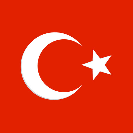 White islamic symbol on a red background. Vector illustration. Eps 10