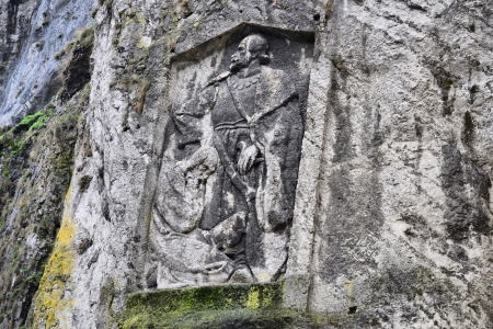 image carved in rock Reklamní fotografie