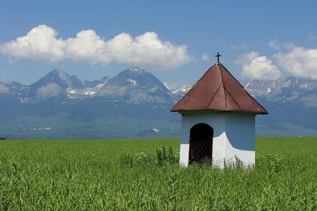 place for praying Reklamní fotografie