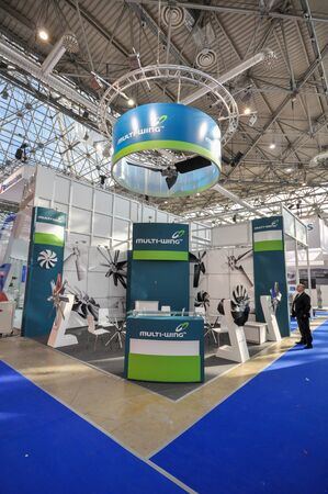 Multiwing booth at NEFTEGAZ 2012: International Exhibition for Equipment and Technologies for Oil and Gas Industries, Moscow, Russia, 25 june 2012 Editorial