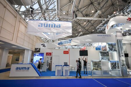 AUMA booth at NEFTEGAZ 2012: International Exhibition for Equipment and Technologies for Oil and Gas Industries, Moscow, Russia, 25 june 2012 Editorial