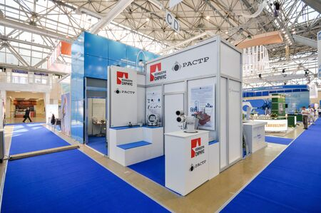 Sirius Rastr booth at at NEFTEGAZ 2012: International Exhibition for Equipment and Technologies for Oil and Gas Industries, Moscow, Russia, 25 june 2012