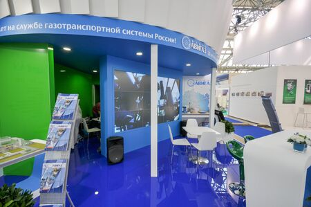 Avigaz booth at NEFTEGAZ 2012: International Exhibition for Equipment and Technologies for Oil and Gas Industries, Moscow, Russia, 25 june 2012