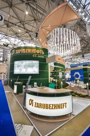 Zarubezhneft booth at NEFTEGAZ 2012: International Exhibition for Equipment and Technologies for Oil and Gas Industries, Moscow, Russia, 25 june 2012