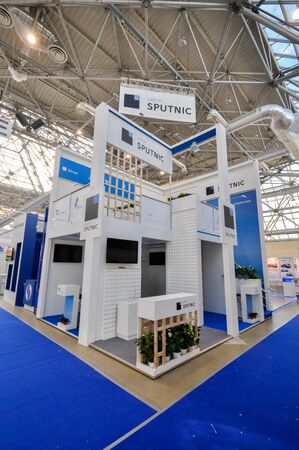 Sputnic booth at NEFTEGAZ 2012: International Exhibition for Equipment and Technologies for Oil and Gas Industries, Moscow, Russia, 25 june 2012