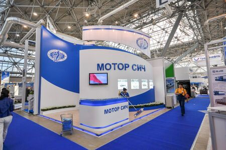 Motor Sich booth at NEFTEGAZ 2012: International Exhibition for Equipment and Technologies for Oil and Gas Industries, Moscow, Russia, 25 june 2012
