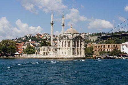 fatih: Fatih mosque, Istanbul, Turkey Stock Photo