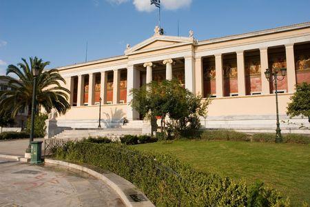 university fountain: University of Athens