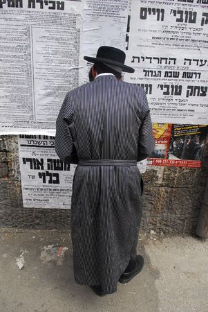 Jewish orthodox district Mea Shearim in Jerusalem Stock Photo - 10738486
