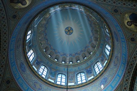 ecclesiastical: The cupola of cathedral of nativity in Riga.