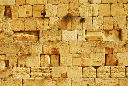 judaism: Detail of the western wall in Jerusalem